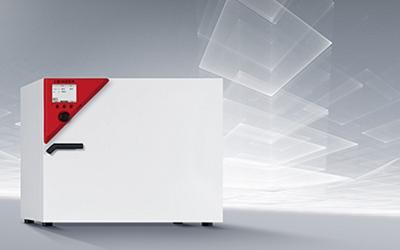Kühlinkubatoren